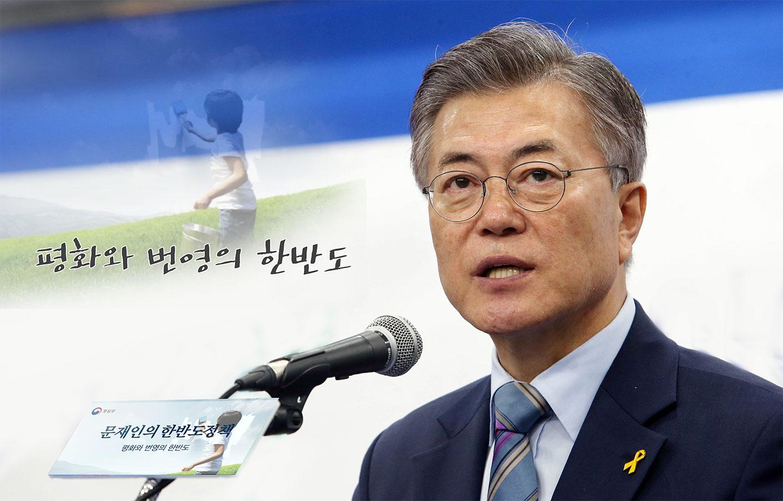 1010-평화와번영.jpg