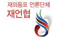 오케이뉴스_배너2.png