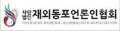 okja_logo.jpg