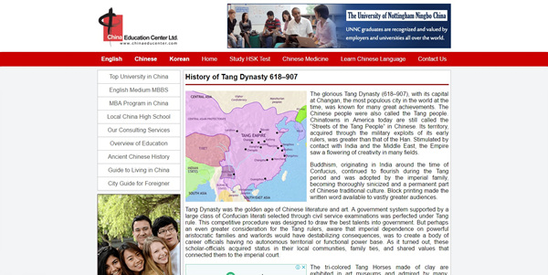 www_chinaeducenter_com_main.jpg