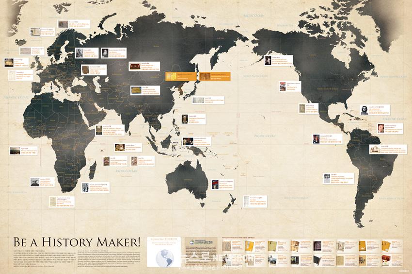 세계기록유산지도_보도자료용.jpg