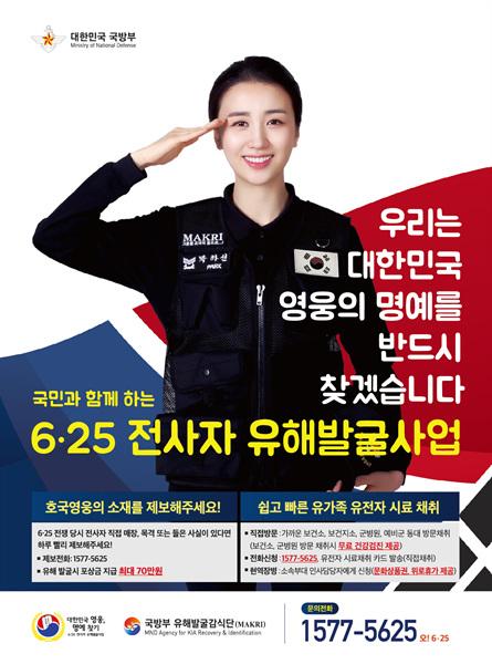 박하선 포스터.jpg