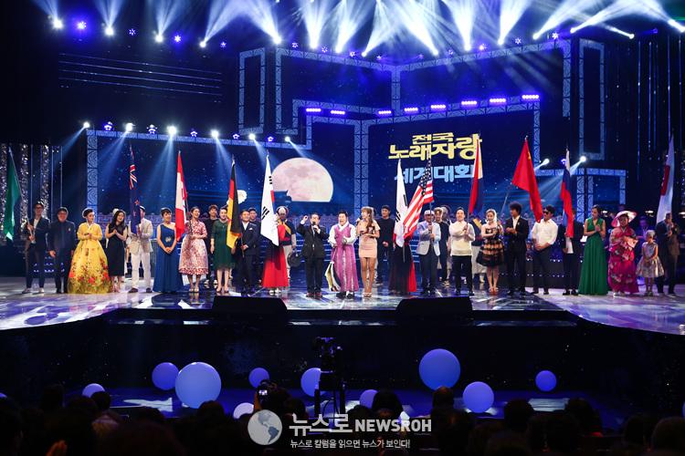 코리안페스티벌_재외동포와함께하는 전국노래자랑 세계대회 본선 현장.jpg