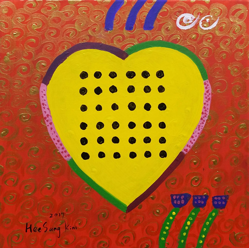 Hee Sang Kim Love17-A2 32x32cm Acrylic on canvas2017.jpg