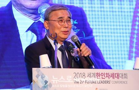 2018 세계한인차세대대회 1.jpg