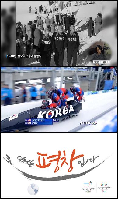 김윤진-김병지-2.jpg