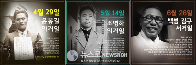 김구서거일-3.jpg