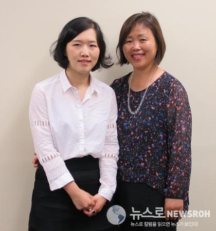 알-그레이스재단 이주연 펠로우 김은실 그레이스 자선재단 회장.jpg