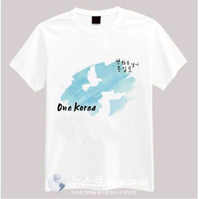 티셔츠.jpg