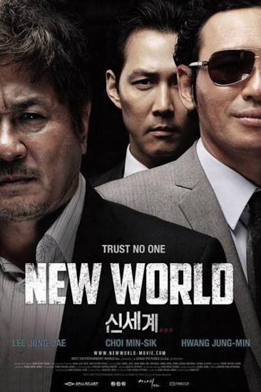 New World 2.jpg