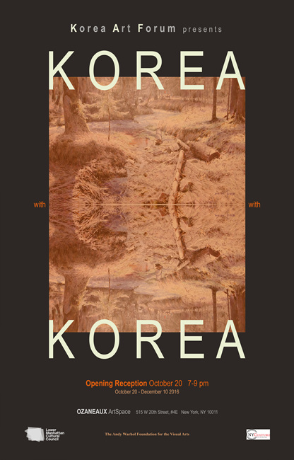 korea with korea poster.jpg