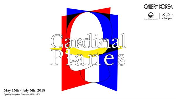 Cardinal  Planes.jpg