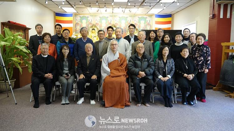 0226 열린법회 불교와 천주교의 대화.jpg