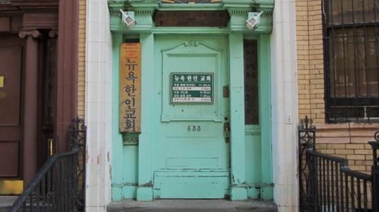 뉴욕한인교회.jpg