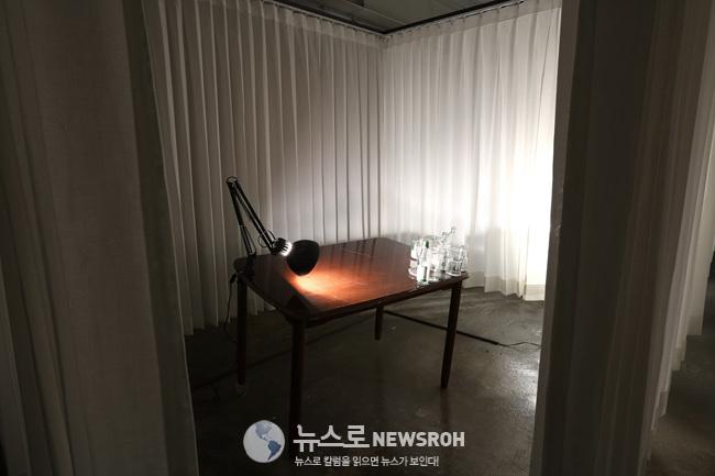 Curtain Room1.jpg
