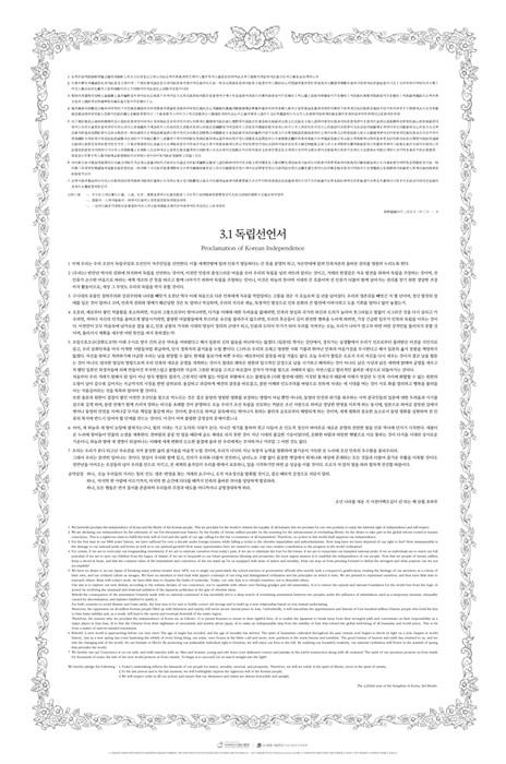 한국지도-최종-뒷면.jpg
