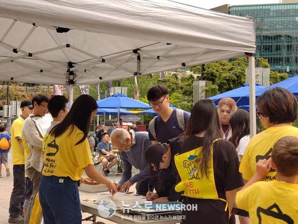 세기밴의 8월 세월호 정기 집회 - 세기밴.jpg