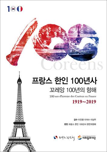 1062-책표지.jpg