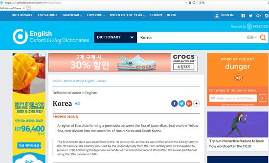 옥스퍼드-한국소개.jpg