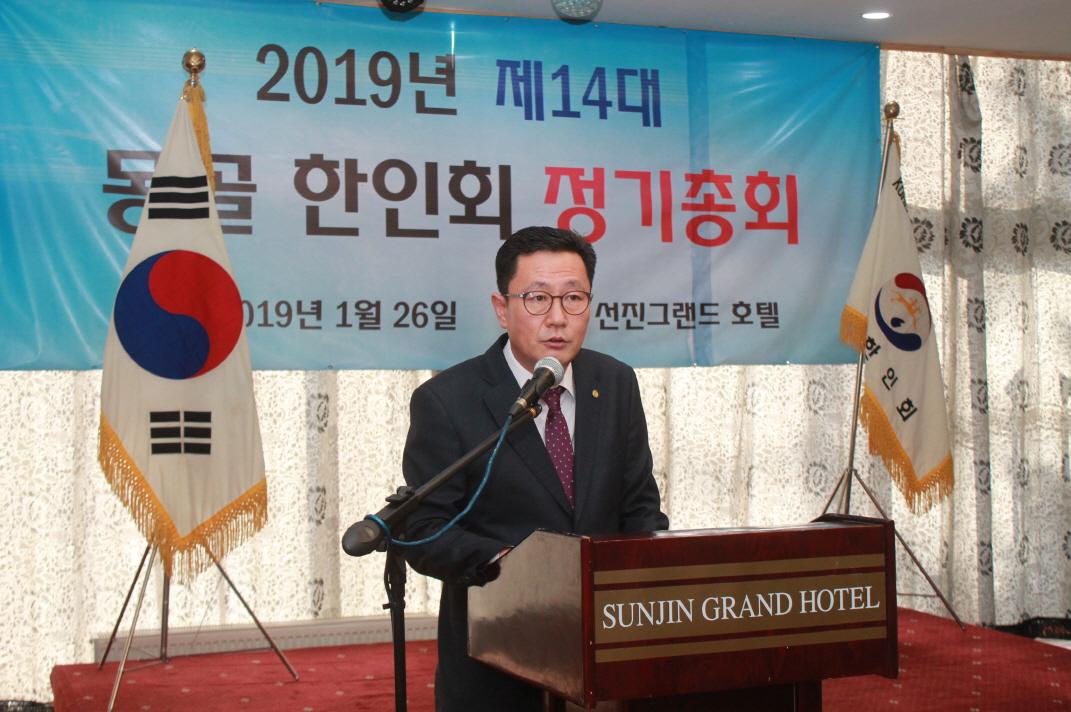 크기변환_한인동정-정기총회 1.JPG