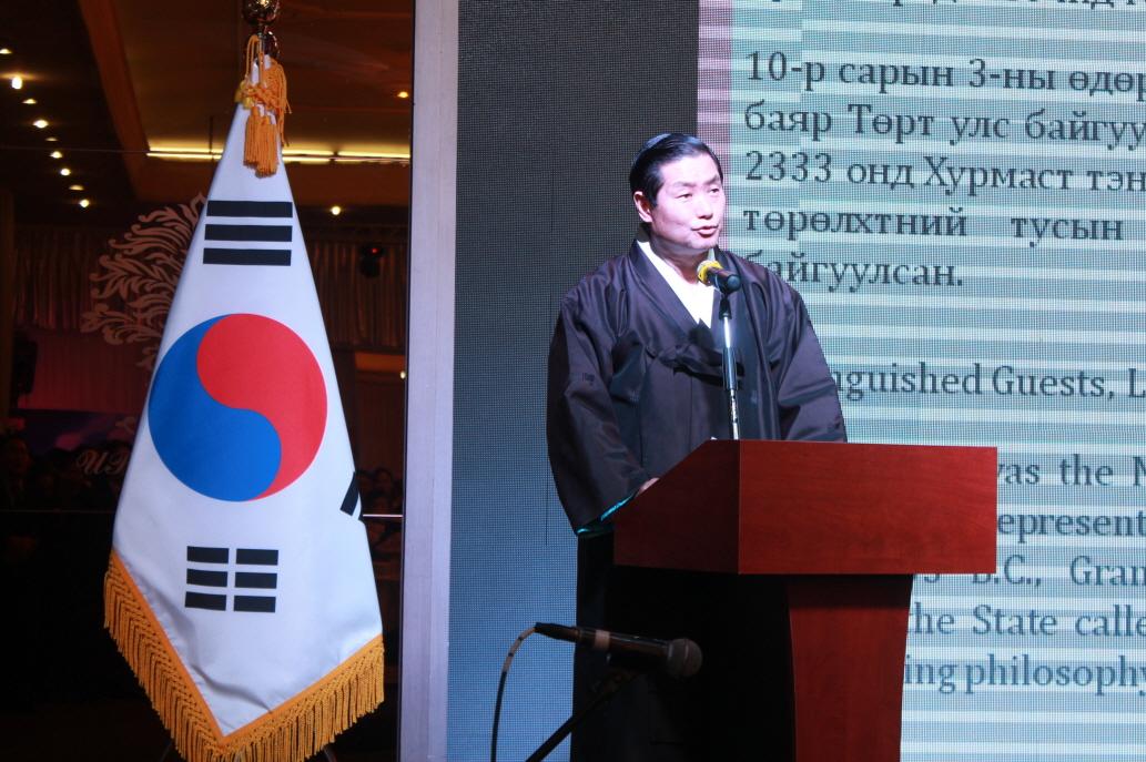 크기변환_한인동정-2018 주몽골 대한민국 대사관 국경일 리셉션 개최 2.JPG