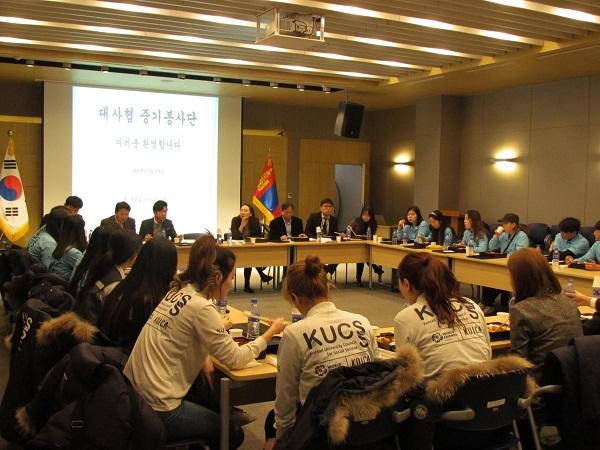 한인동정-한국대학생사회봉사협의회 봉사단 대사관 방문.jpg