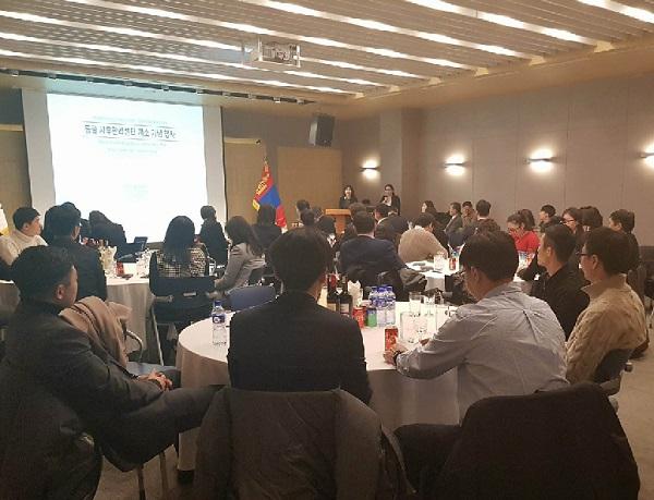 한인동정-몽골 사후관리센터 개소 기념 행사 개최.jpg