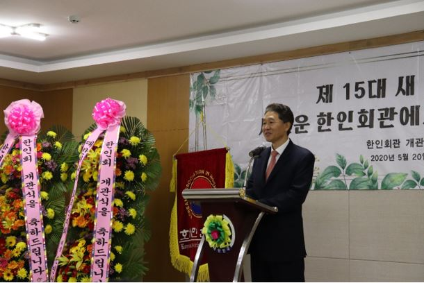 김종각회장님.JPG