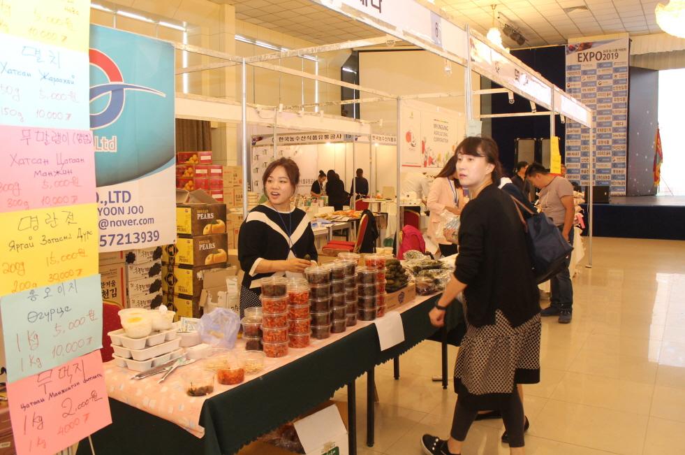 [크기변환]한인동정-2019 한국 농수산식품 박람회 2.JPG