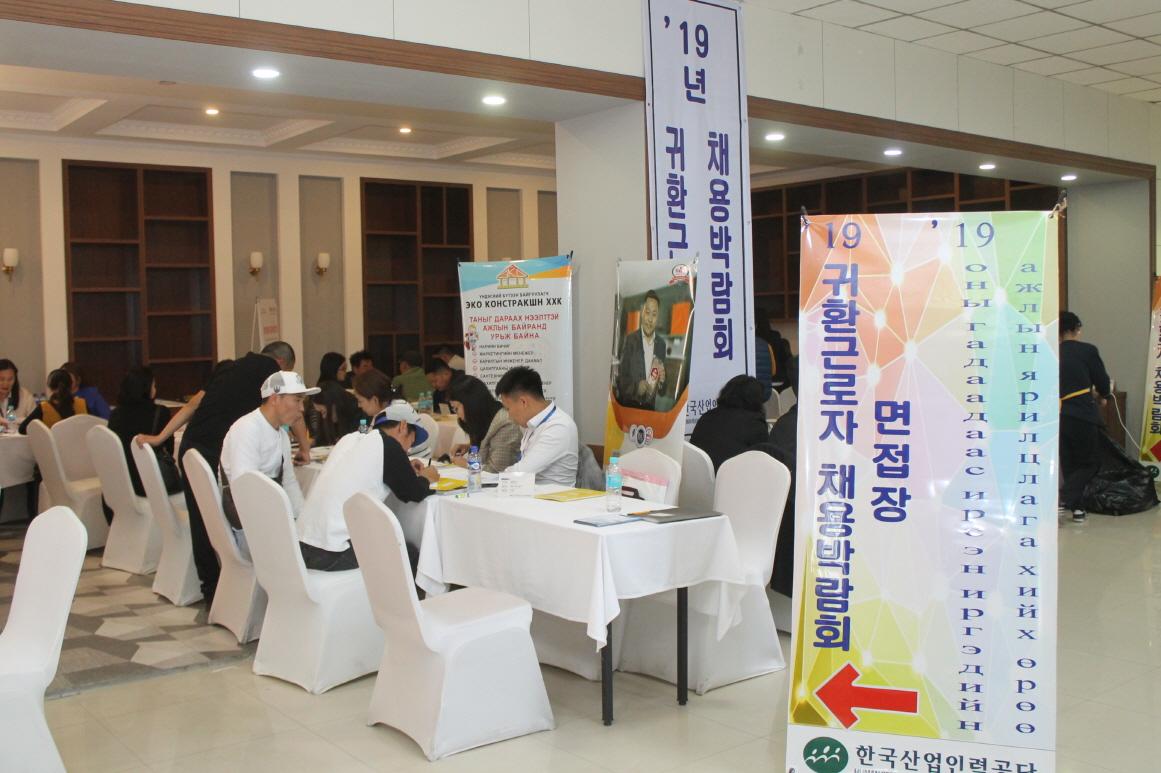[크기변환]한인동정-귀국 근로자 채용박람회.JPG