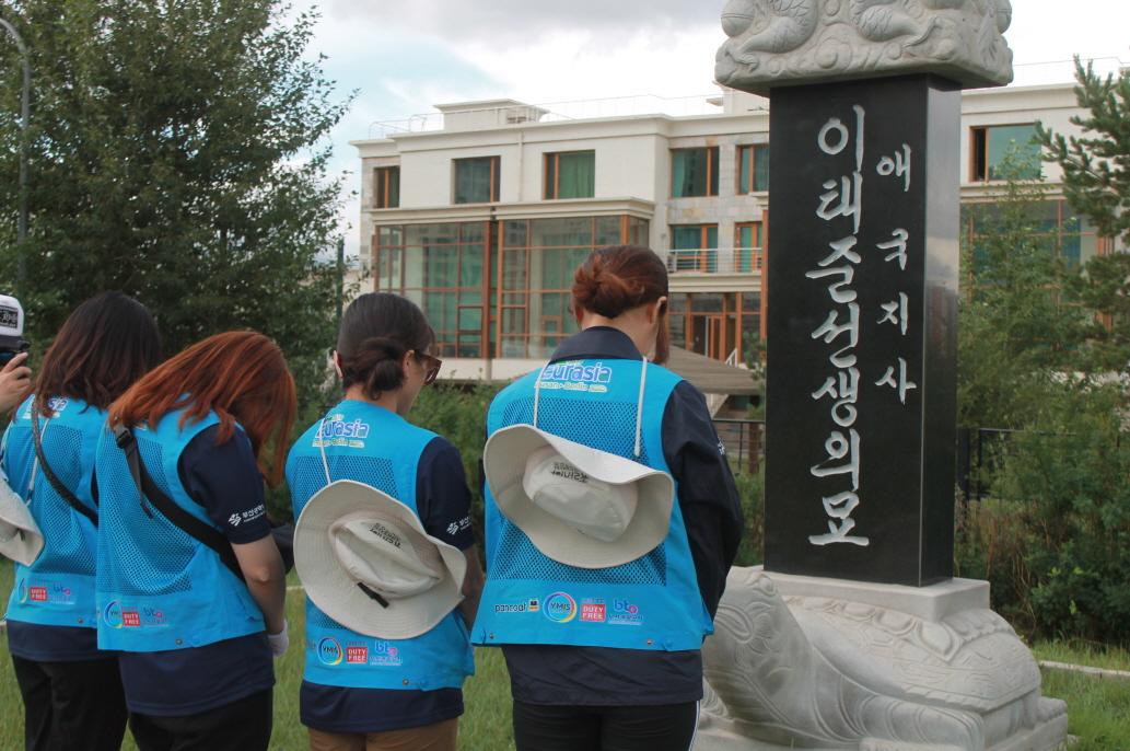 [크기변환]한인동정-'2019 유라시아 시민대장정 ' 단원들 이태준선생 기념공원에 헌화 1.JPG