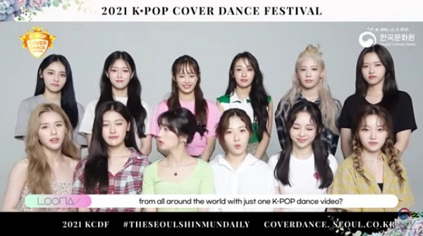 종합(케이팝 댄스 2).jpg