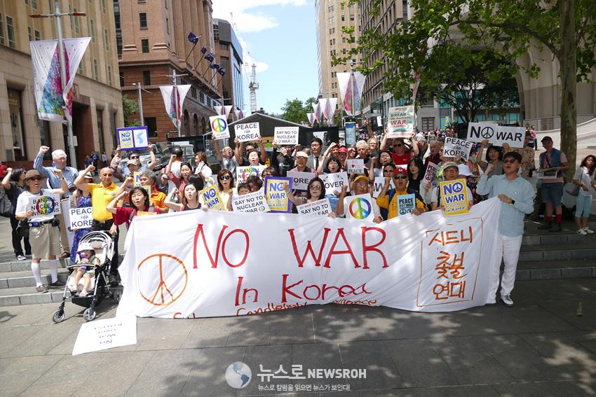 사진1. 반전 평화집회 참석자들.jpg