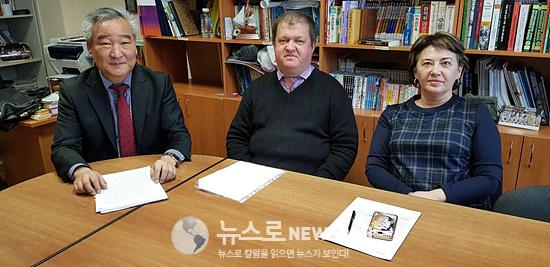 5 우랄연방대 한국학 발전을 위한 원탁회의.jpg