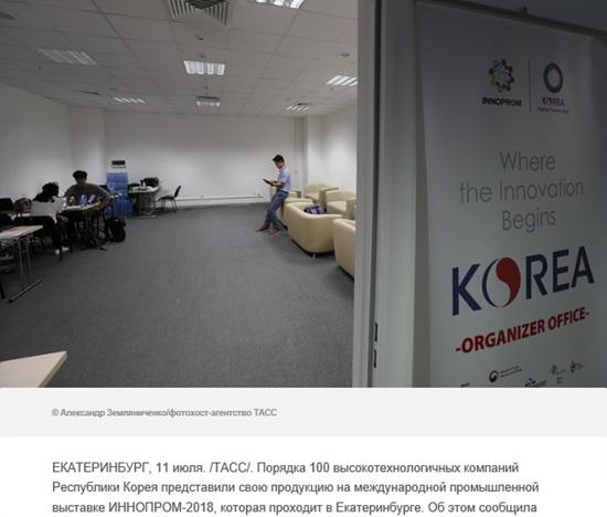 한국하이테크기업 참가 071218.jpg