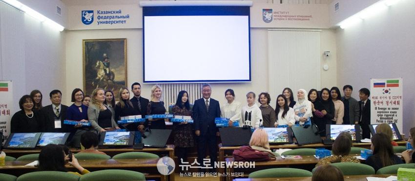 수상자 단체사진 - Copy.jpg