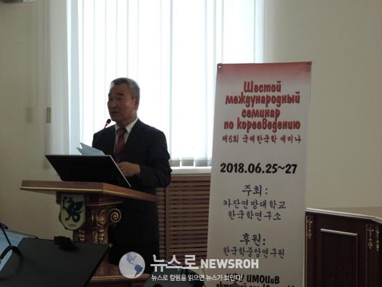 카잔연방대 고영철 교수 발표.jpg
