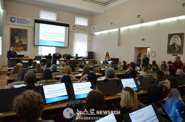 제5회 국제 한국학 컨퍼런스 개회식.jpg
