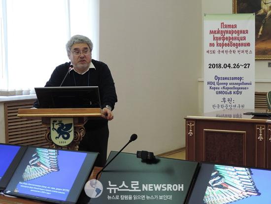 볼고그라드국립사회-교육대학교 김 이고릐 박사.jpg