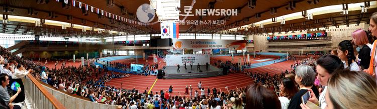 제26회 한-러 친선 한국문화큰잔치 개최.jpg