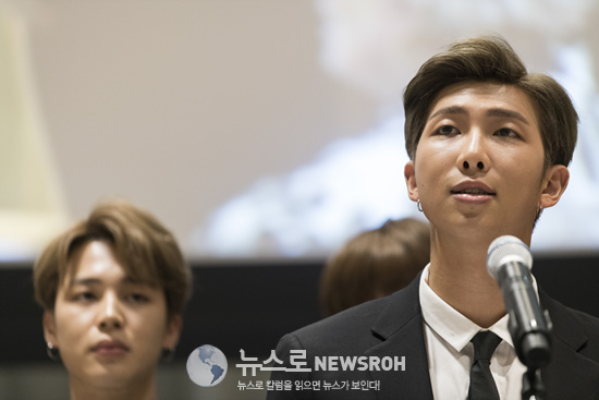 member of the band BTS, also known as the Bangtan Boys, from the Republic of Korea, speaks the high-level event on Youth2030.jpg
