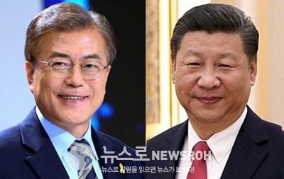 문재인 시진핑.jpg