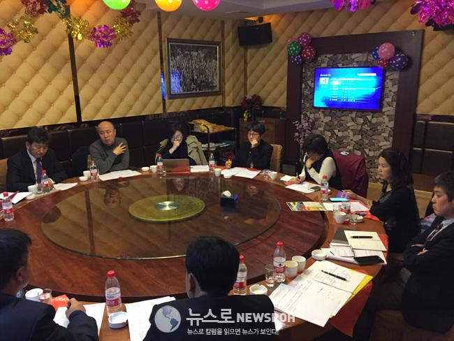 4월 11일 화 첫날 회의 (2).jpg