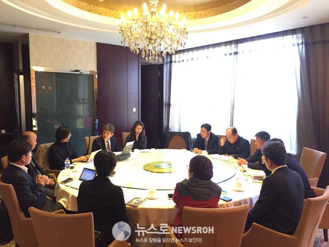 4월 12일 수 둘째날 회의 (3).jpg