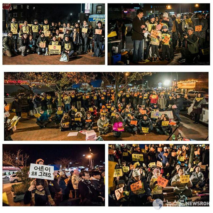 NY_2016-11-26.jpg