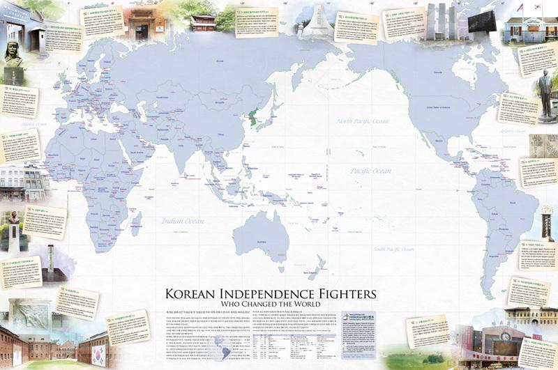 독립유적지지도_홍보용수정.jpg