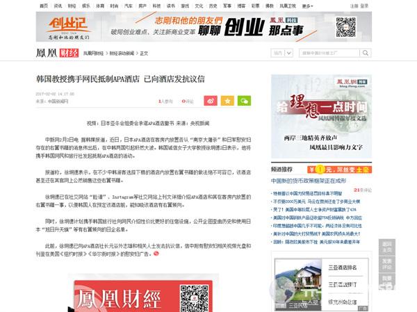 중국아파호텔-2.jpg