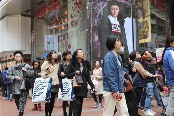 3-8. 홍콩.jpg