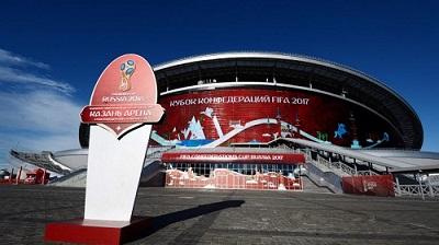 4 Kazan Arena.jpg
