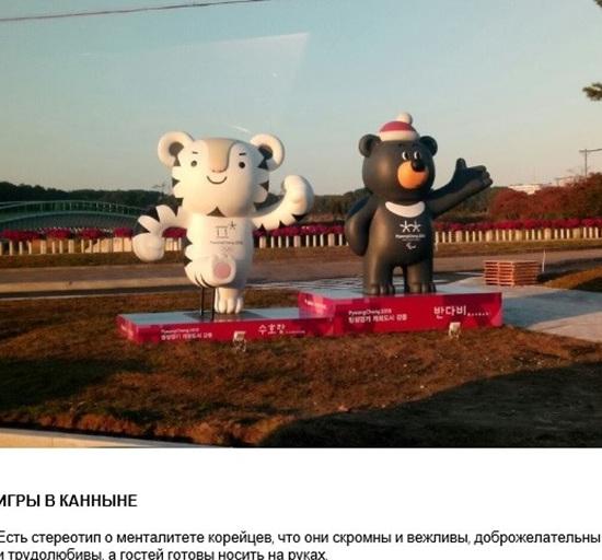 평창올림픽 초청취재 스포르트 110117.jpg